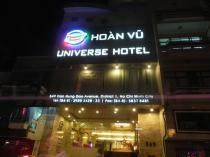 Universe Hotel